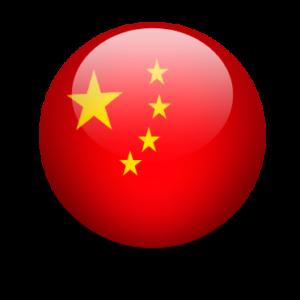 Гомогенизаторы Китай